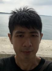 許峻榮, 31, China, Taipei