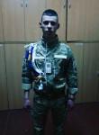 Sergey, 21  , Pryluky