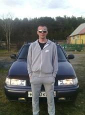 Dmitriy, 28, Russia, Umba