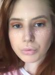liza, 21, Kirov (Kirov)