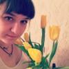 Татьяна, 26 - Только Я Фотография 1