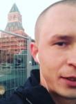 Максим - Электросталь