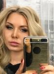 Анна, 28 лет, Волгоград
