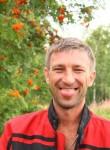 Эдуард, 39 лет, Билибино