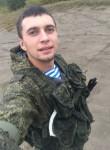 Владислав - Брянск