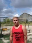 Sergey, 29  , Belogorsk (Krym)