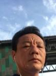 Bing, 49  , Singapore