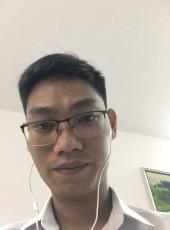 Phương, 32, Vietnam, Ho Chi Minh City