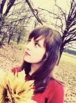 Viktoriya, 19  , Krymsk