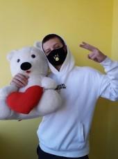 Danya, 21, Ukraine, Donetsk