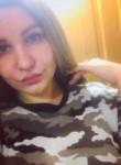 Анастасия - Курск