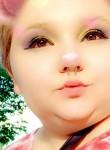 andria, 19, Saint Cloud (State of Minnesota)
