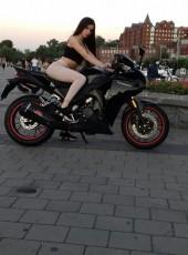 Diana Kotova, 19, Russia, Volgograd