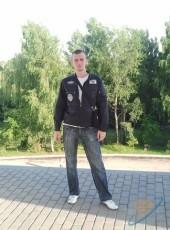 Denis, 32, Russia, Klintsy