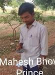 Mahesh V, 20  , Bellary