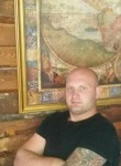 сергей, 28 лет, Гагарин