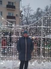 Ksyusha, 34, Ukraine, Poltava