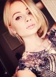 Наталья, 25  , Ostrava