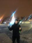 Знакомства Москва: Nemo, 25
