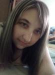Lesya, 27, Kursk