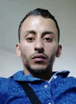 amirio, 27  , Bezons