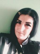 Kristina, 27, Ukraine, Kirovohrad