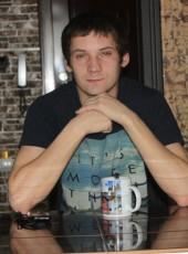 Ilya, 29, Russia, Nyandoma