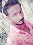 aaditay, 24  , Radhanpur