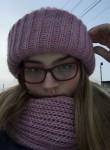 Vika, 18, Biysk