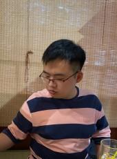 浦一, 20, China, Suzhou (Jiangsu Sheng)