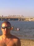 Aleksandr, 36, Petropavlovsk-Kamchatsky