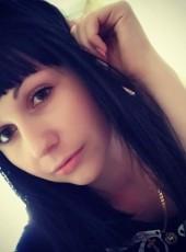 Екатерина, 27, Россия, Курск