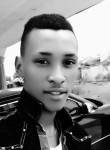 prince, 27  , Enugu