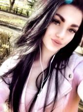 Viktoriya, 26, Russia, Maykop