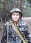 Roman, 26  , Chuhuyiv