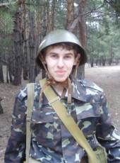 Roman, 28, Ukraine, Chuhuyiv