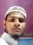 Raju Hazam, 18  , Hailakandi