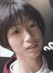 はると, 18  , Kashiwa