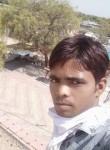 Mamte, 19  , Shahpura