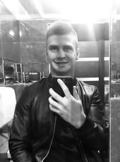 Влад, 22, Ukraine, Sharhorod