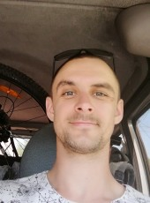 Dmitriy, 29, Ukraine, Kiev