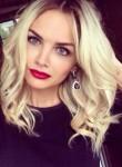 Valeriya, 24  , Chebarkul