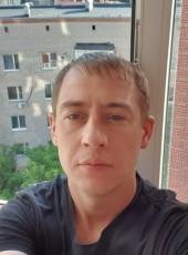 Yura, 40, Russia, Aksay
