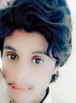 Arif Bhutta, 18  , Multan