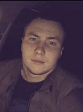 Aleksey, 28, Russia, Nizhnevartovsk