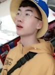 Ning, 20, Tianjin