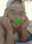 mihail svirskiy, 48, Tel Aviv