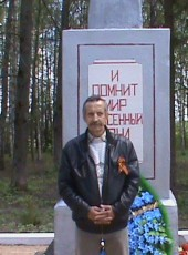 Mikhail, 60, Russia, Yakutsk