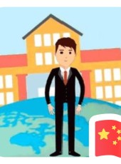 无名轶事, 32, China, Zhengzhou