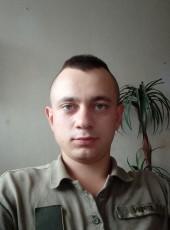Sergey, 22, Ukraine, Pereyaslav-Khmelnitskiy